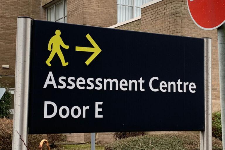 Sign: Assessment Centre, Door E